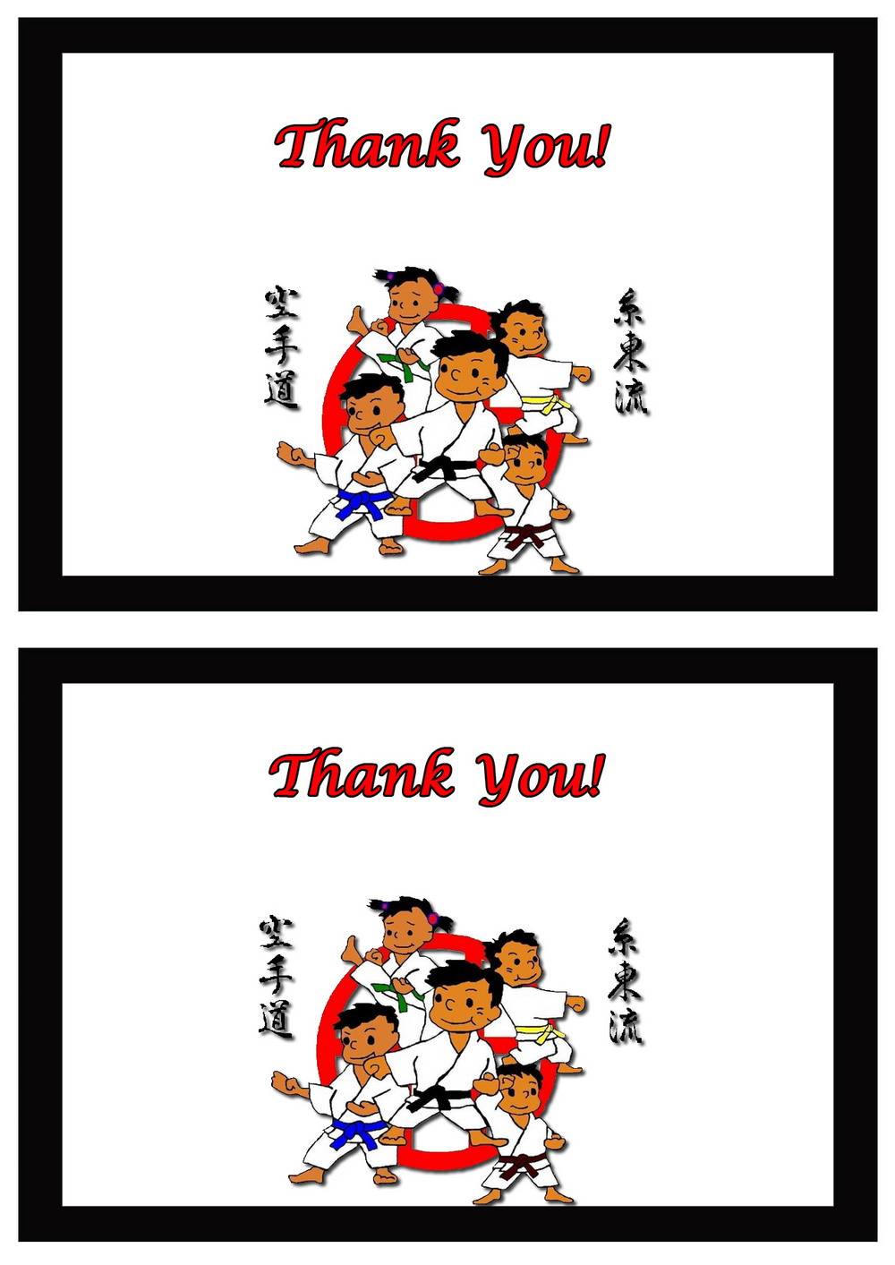 karate thank you cards