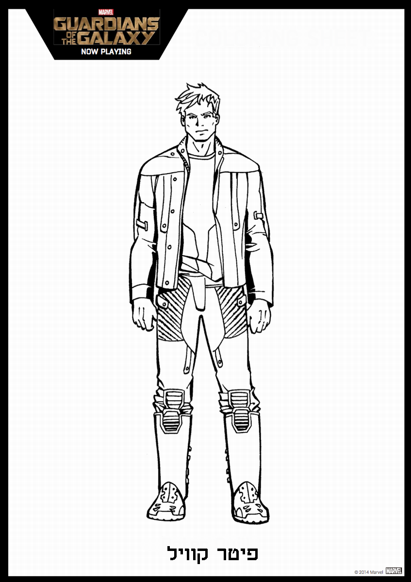 Guardians of the galaxy coloring pages birthday printable for Galaxy coloring pages