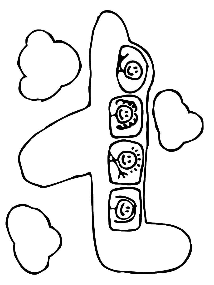 Planes Coloring Pages Birthday Printable