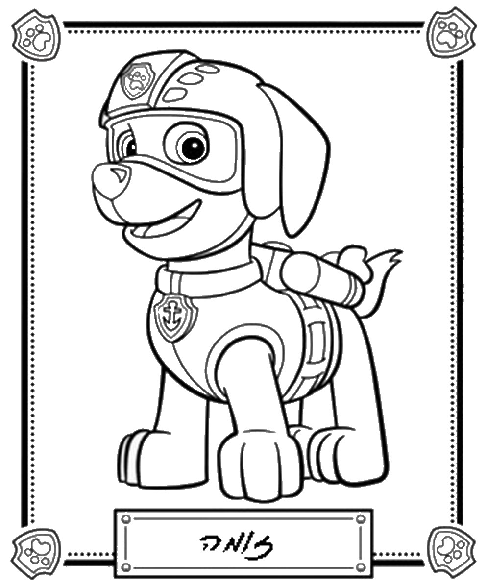 Coloring Pages Of Paw Patrol : Paw patrol coloring pages birthday printable