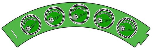 soccer-cupcake-wrapper2